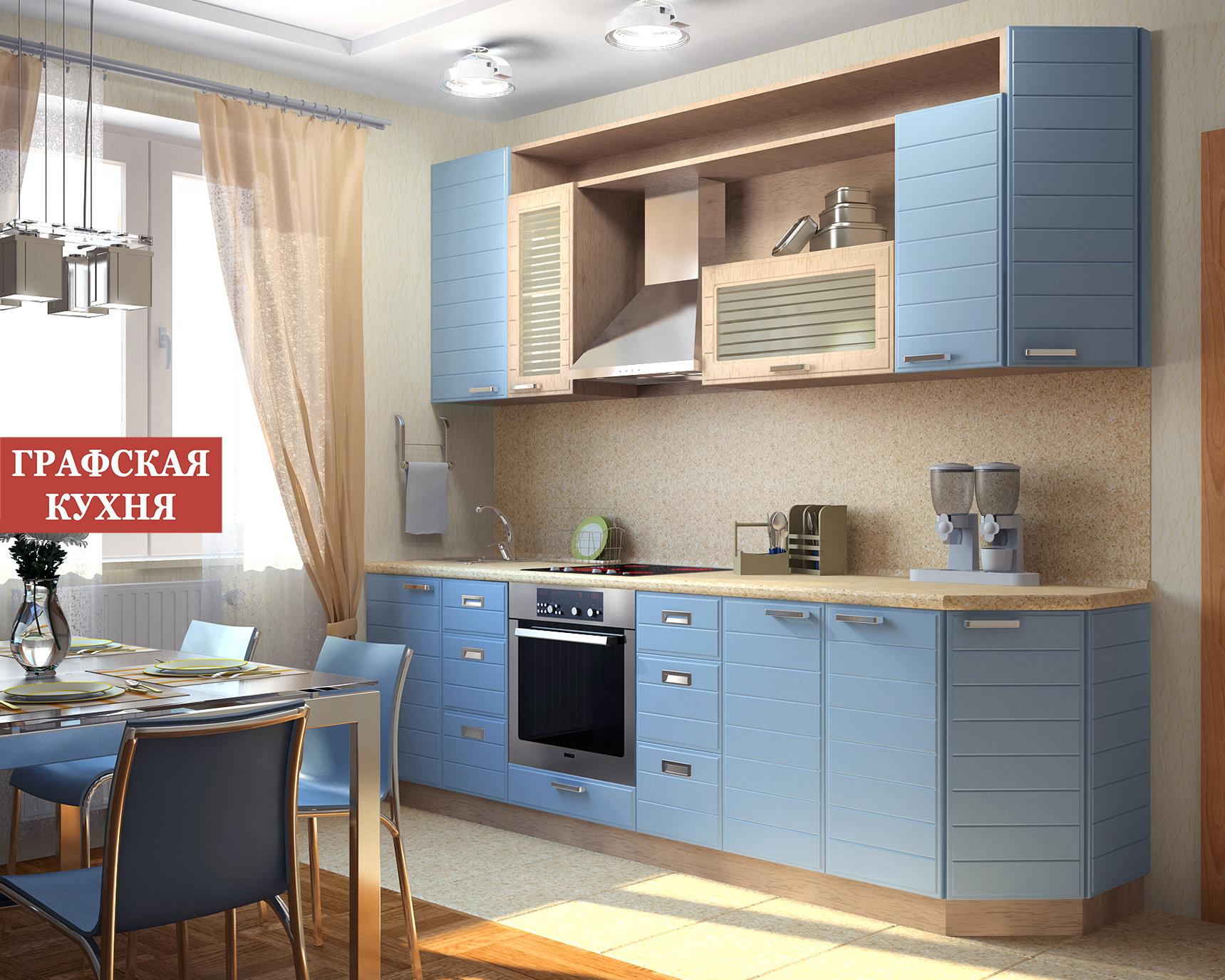 Графская кухня | Сергиев Посад